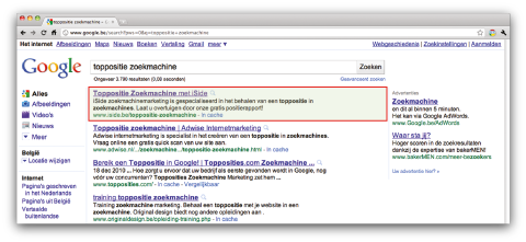 Hoog in Google